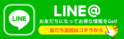 LINE at